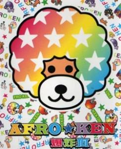 afro-ken